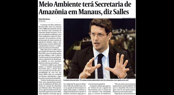 SECRETARIA DE AMAZÔNIA EM MANAUS
